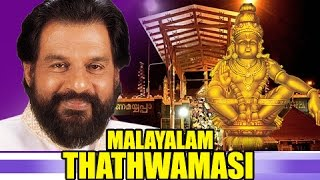 Ayyappa Devotional Songs Malayalam | Thathwamasi Atmadarshan | Documentary For Lord Ayyappa Swami