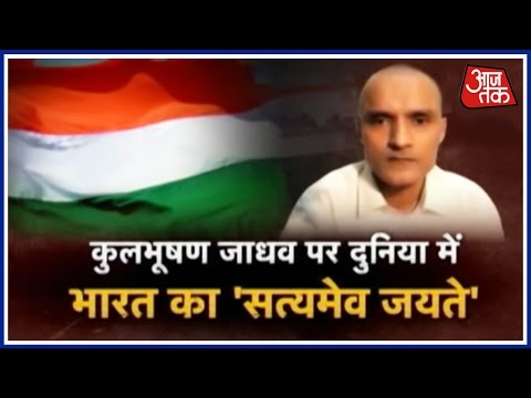 Khabardaar: India Wins Kulbhushan Jadhav Case At International Court of Justice