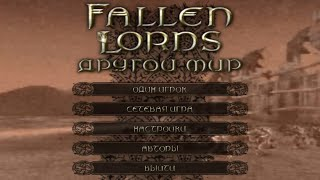Fallen Lords: Condemnation #1 Ангелы и Демоны