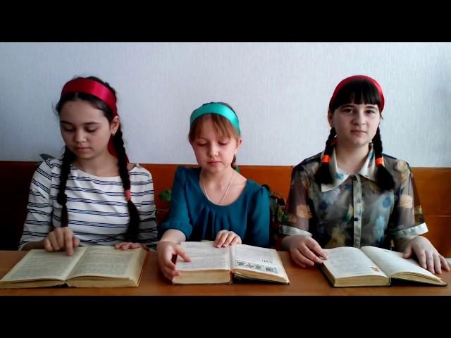 Изображение предпросмотра прочтения – «5 В класс, школа № 22» читают произведение «Крошечка-Хаврошечка» (Русский фольклор )
