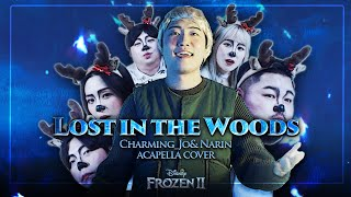 """Charming_Jo& Narin ♬ Lost in the Woods - Jonathan Groff (From """"Frozen 2"""") Acapella Cover"""
