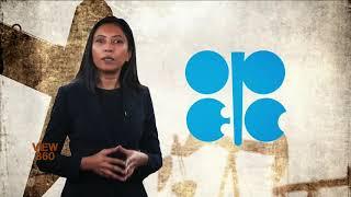 OPEC Explainer Video: Nukhbat Malik