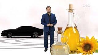 видео Оливкова олія для схуднення