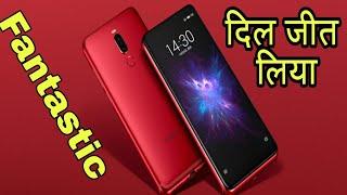 Meizu Note 8 Smartphone Full review in Hindi || Meizu note 8 snapdragon 632 processor