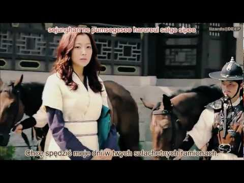Ali (알리) - Carry On Faith OST Part.1(신의 OST Part.1) [PL SUB / polskie napisy]