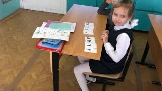 Лучший учитель английского языка видеофрагмент урока МБОУ Новинская СОШ Андрианова Т И