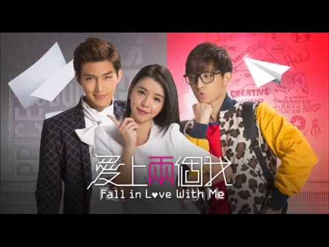 The Unwanted Love - Aaron Yan [Fall In Love With Me Ost]
