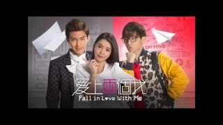 The Unwanted Love - Aaron Yan [Fall In Love With Me Ost] Mp3