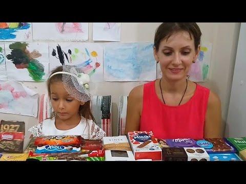 çikolata challenge yaptık, daha önce hiç denemediğimiz bir çok çikolata, Eğlenceli çocuk videosu