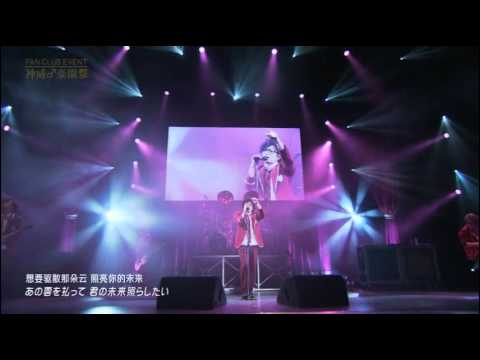 Gackt  - Glamorous Sky (Mika Nakashima cover)