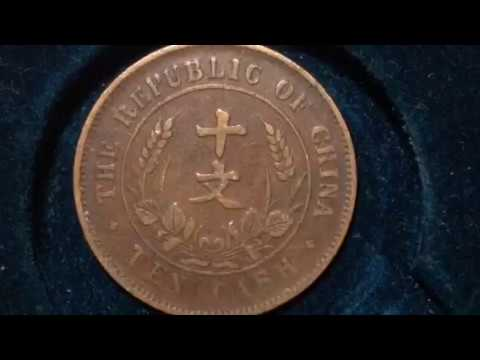 Republic of China 10 Cash Coin dated 1920