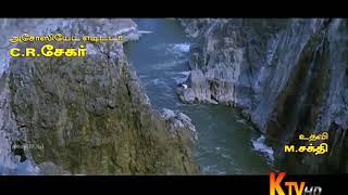 Varaan Paaru | Vaatakudi Iraniyan | Full  HD1080p