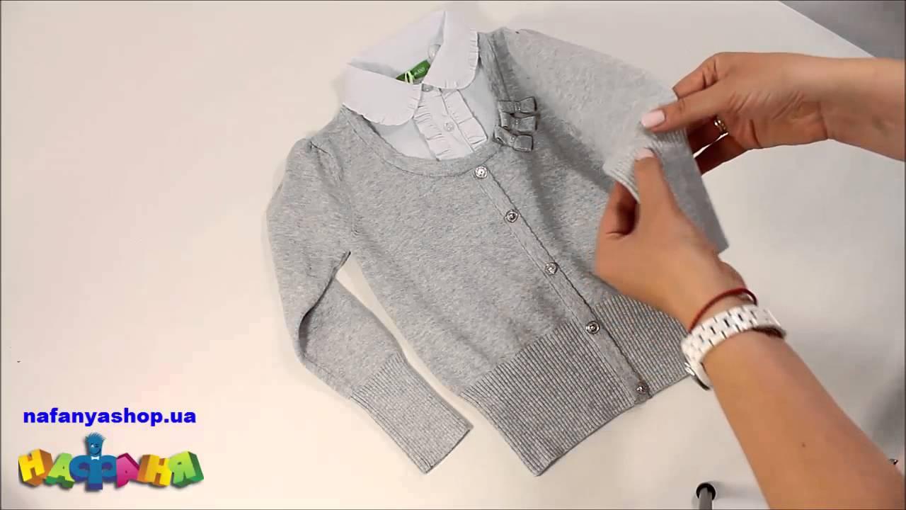 Самым востребованным товаром школьной коллекции являются обманки для мальчиков. Это имитация рубашки и джемпера, рубашки и жилета,