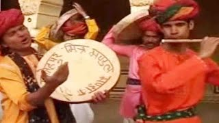 Download Holi Dhamaka Chang Bansuri Dhamal Geet || Latest Rajasthani Song | Vinod Joshi | Rajasthan Hits MP3 song and Music Video