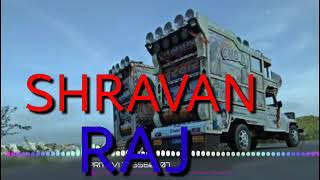 ओ मेरे सनम चाहूं तुझे जन्म जन्म new 2019 hindi dj Shravan chanchal Nagar