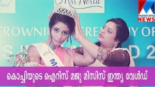 Iris Maju Crowned Mrs India World