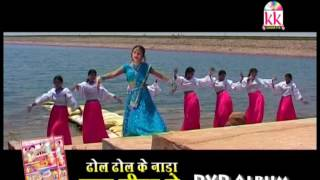 ममता चंद्राकर-CHHATTISGARHI SONG-बैरी पैरी ल-NEW HIT CG LOK GEET HD VIDEO 2017-AVM STUDIO 9301523929