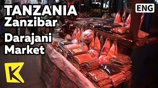 【K】Tanzania Travel-Zanzibar[탄자니아 여행-잔지바르]열대과일과 향신료, 다라자니 시장/Darajani Market/Fruit/Fish