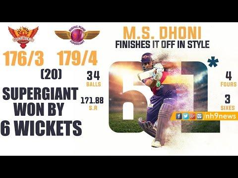 RPS vs SRH 2017 Highlights | Rising Pune Supergiants vs Sun Risers Hyderabad Highlights | NH9 News