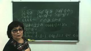 Математика - 1 занятие - подготовка к ЕНТ - 11 класс