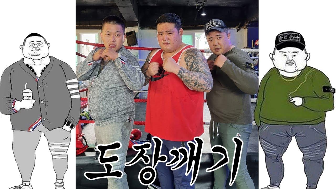 """""""문신돼지국밥육수충"""" 도장 깨기"""
