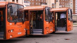 видео Автобусы в Нижний Новгород. Eavtobus.com
