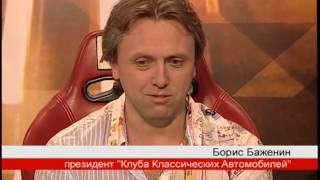 """Попутчик - Ралли """"Золотое кольцо"""""""