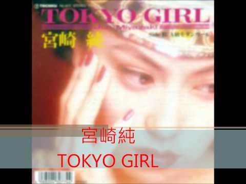 宮崎純-TOKYO GIRL