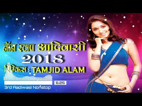 Non Stop Adivasi 2018 3D Sound Remix By Dj Tamjid Alam And Dj Yusuf