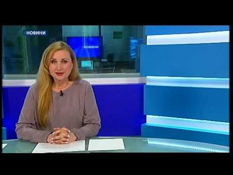UA: Кропивницький: 14.05.2019. Новини. 08:30