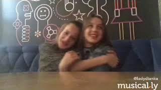 Первое видео Леди дианы в Musial.ly
