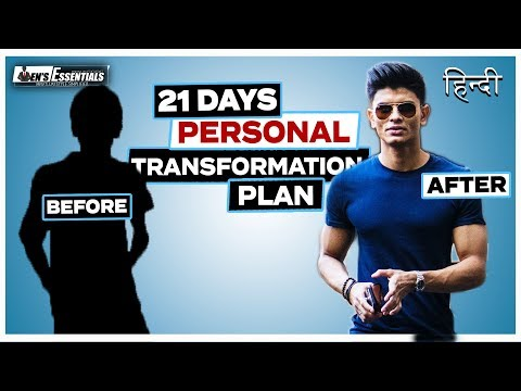 21 Days Main Khudko TRANSFORM Kaise Kare - 21 Steps Plan