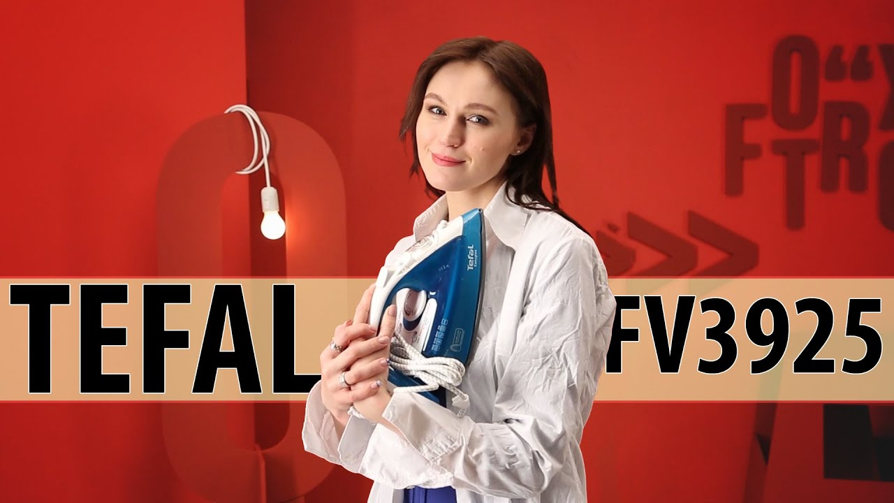 УТЮГ TEFAL FV 9747 E0 - YouTube