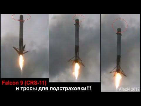 Видео: Неудачная посадка ракеты-носителя Falcon 9 на корабль