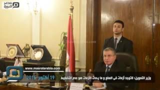 مصر العربية | وزير التموين: لاتوجد أزمات فى السلع و ما يُحدث الأزمات هو عدم التخطيط