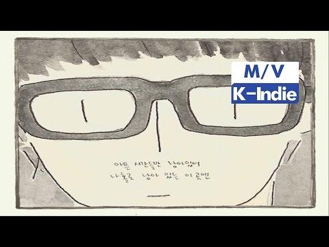 [M/V] Sugardonut (슈가도넛) - Flower In The Night (검은 꽃)
