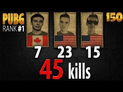 PUBG Rank 1 - Shroud & just9n & Chad 45 kills [NA] SQUAD FPP - PLAYERUNKNOWN'S BATTLEGROUNDS #150