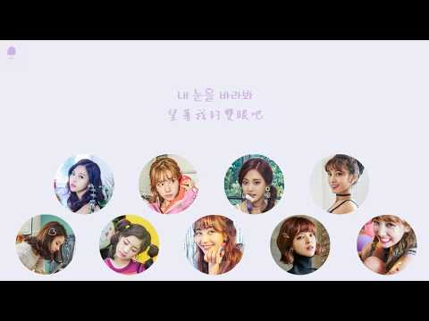 【韓繁中字】TWICE - You In My Heart (널 내게 담아)