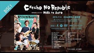 チェコノーリパブリック『NAKA TO SOTO』【Disc-1】