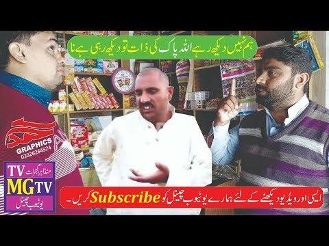 Airport Aur Boota Wapari  LNew Punjabi Social Message Funny Lby ST TV