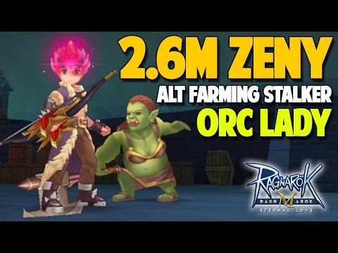 2.6M ORC LADY