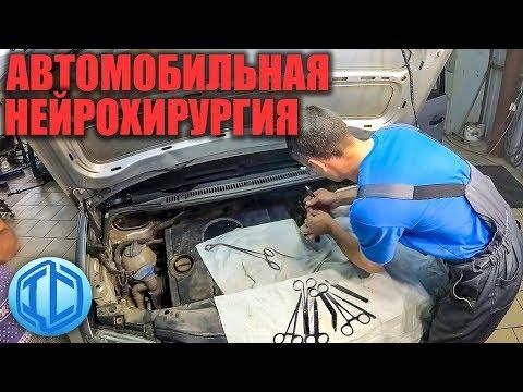 Подборка случаев на СТО #8 Делаем все марки, Америка, Россия, Украина, Европа, Япония, Корея