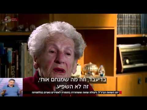 מבט - סיפורה המרגש של ניצולת השואה   כאן 11 לשעבר רשות השידור