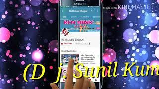 Hamar gadi Chala Bhatar Tiwari ke Sunil Kumar
