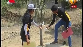 News 1st: Prime Time Sinhala News - 10 PM | (02-09-2018) Thumbnail