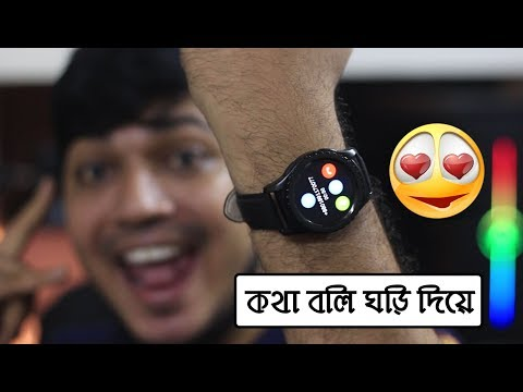 কথা বলি Smart Watch দিয়ে সাথে আবার Call Recorder ।  Kingwear kw28 । best...