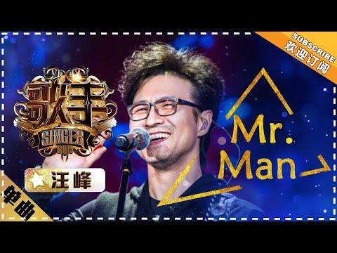 Wang Feng 《Mr.Man》