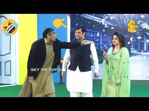 Guddu Kamal   Naseem Vicky   Mehak Noor   Punjabi Stage Drama   Meray Paas Tum Ho   Comedy Clip 2020