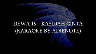 DEWA 19 - Kasidah Cinta (Karaoke)