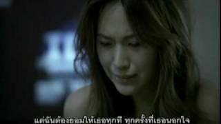 Repeat youtube video MV.เวรกรรม / (พริกไทย)  by Ongart  Singlumpong